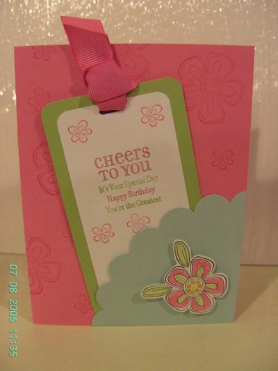 Carousel_cards_002